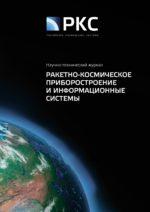obl1_ru_logo-150x212